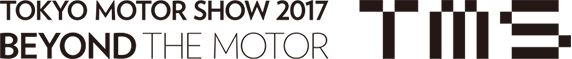 TOKYO MOTOR SHOW 2017 BEYOND THE MOTOR [TMS]
